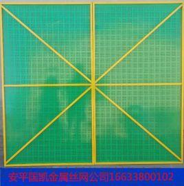 廣東一建全鋼爬架網 黃框綠片 國凱