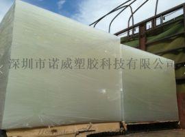 厂家直销三菱透明亚克力挤出板 高质量光学亚克力板