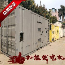 东莞高低压配电专用康明斯柴油发电机厂家