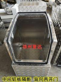 江苏铝镁合金工具箱厂家花纹铝板加工厂家徐州誉达