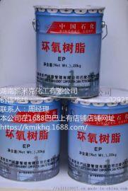 湖南郴州供应巴陵石化环氧树脂e44 高粘度环氧树脂