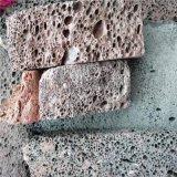多肉种植火山石3-6mm 污水处理火山石 大块浮石