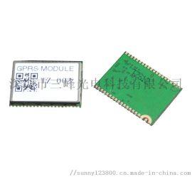 GPRS/GSM模块 无线远程模块
