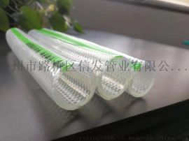 PVC花园管 网线管 透明增强软管