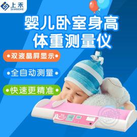 儿童身高体重测量床0-3岁婴幼儿身高体重秤