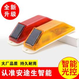 太阳能护栏灯太阳能警示灯太阳能轮廓灯太阳能闪光灯