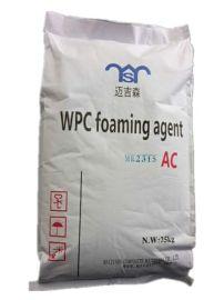 ABS PP PS注塑塑料颗粒发泡剂ME-2315 厂家直销发泡剂 厂家批发发泡剂 发泡剂供应商