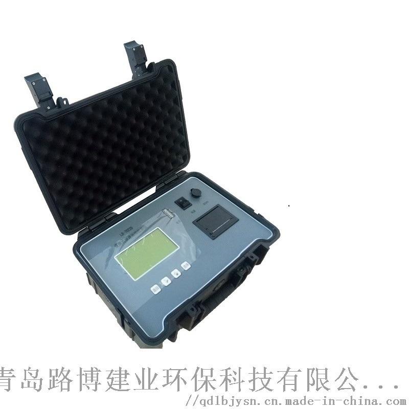 LB-7022D直读式油烟检测仪