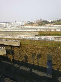 纳雍县水池伸缩缝堵漏方案,污水池沉降缝堵漏