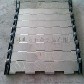 输送链板 输送机输送链板 304不锈钢链板