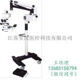 國產全新眼科手術顯微鏡6D在線諮詢