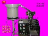 FY-807B散装带装电阻成型机K脚