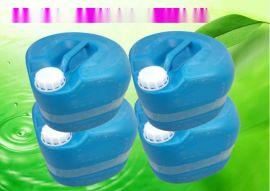 厂家直销PVC快干胶水,天威快干PVC胶盒胶水厂家