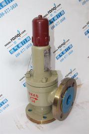 供应液化气安全回流阀AH42F