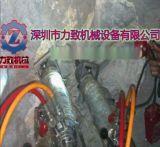金矿开采设备替代爆破机械