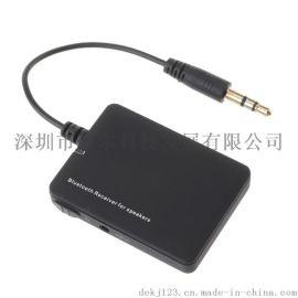 35A05新型迷你蓝牙音乐接收器 蓝牙适配器 3.5mm音频接收器