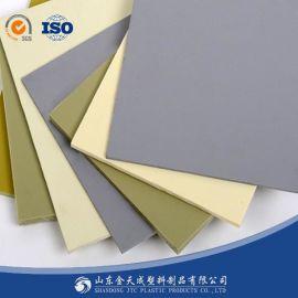 聚氯乙烯塑料板 PVC 塑料板