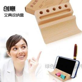韩国创意手机支架 商务礼品懒人手机底座