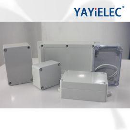 【厂家直销】F防水盒 塑料电线密封盒 开关盒 电气盒 电源接线盒