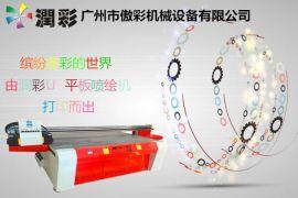 广州手机外壳彩印图案的设备哪家好