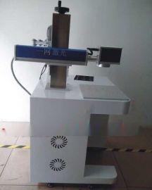 台州激光打标机以旧换新.三门二手激光打标机**.激光镭雕机维修