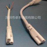 广东电线电缆厂家供应T5T8一体化灯管插头电源线,长度可订做线径6.8MM