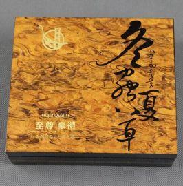 礼品盒冬虫夏草木盒人参鹿茸高档包装盒礼品盒酒盒可定做