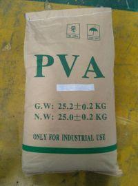 粉末聚乙烯醇1799.20目生产厂家