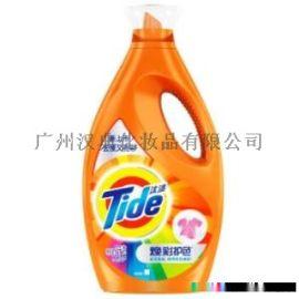 連雲港低價供應正品汰漬洗衣液 廠家直銷