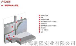 上海防火板 樱花岩棉