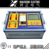 厂家直销HZZB-III变压器直流电阻变比测试仪