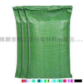 pp彩印袋 定制编织袋