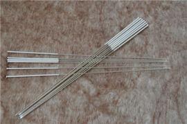 银质针, 质量稳定银质针, 宣蛰人银质针