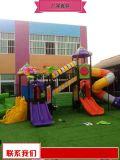 正品室外儿童娱乐设施批发商
