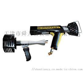 瓦斯热收缩喷枪生产厂家
