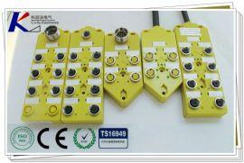 M12/M8多接口IO总线分线盒 现场总线接线盒