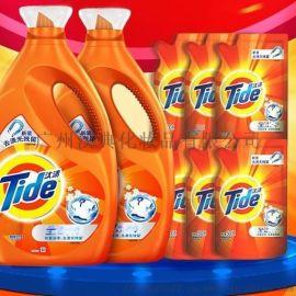 保定汰漬洗衣液低價供應 優質汰漬洗衣液