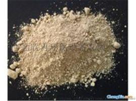 高分子脱硝剂-催化剂生产厂家-优质粉末脱硝剂