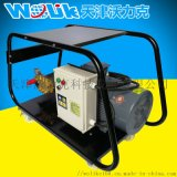 沃力克WL2515工业冷水清洗机,清洗除锈除垢用!