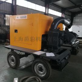 移动式抗洪排涝柴油机水泵