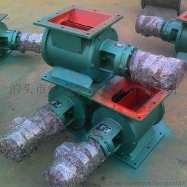 铸铁YJD-A星型卸料器