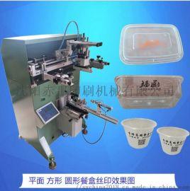 沈阳塑料杯盘碗碟印刷机 辽宁沈阳杯子快餐盒印字机