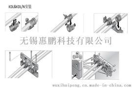 上下组合式穿墙板系统 KDL穿线板 尼龙原料材质