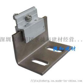 铝合金 挂件铝合金干挂件价格