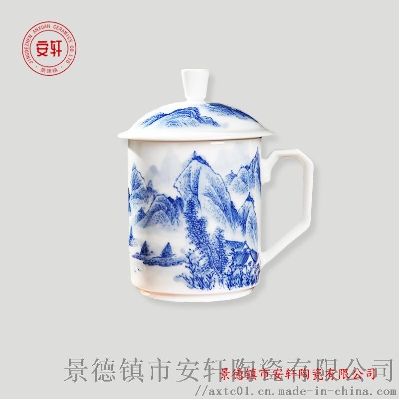 景德镇供应新年礼品定制茶杯