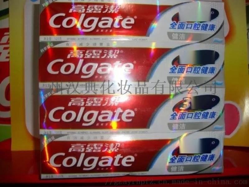 廣州低價高露潔牙膏批i發,高露潔牙膏報價