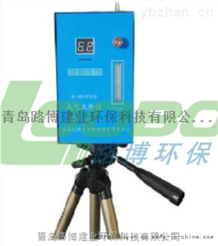 礦用大氣採樣器-QC-4S防爆型單氣路大氣採樣儀