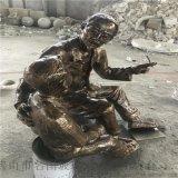 公园人物小品雕塑展示、佛山人物玻璃钢雕塑定做厂家