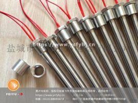 螺纹安装单头电热管 单头电加热管