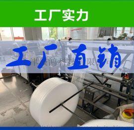 天津双口气泡塑料吹膜包装星辰气泡袋